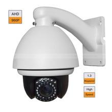 CCTV Security 4 inch 960P AHD PTZ High Speed Dome IR Camera 5-50mm Lens