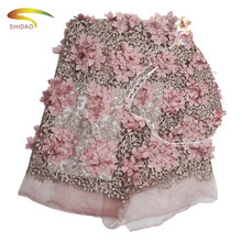 3D Lace Fabric 2019 High Quality Pink African Appliqued With Beaded Embroidered Trim For Nigerian Wedding