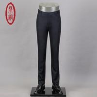DINGTONG Brand Design Cotton Male Dress Pant Skinny Black Office Slim Fit Casual Pants Men Business