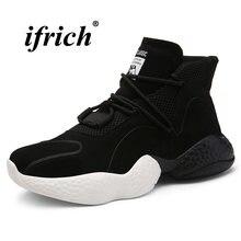 c0c0d5b9c7077 2018 nouveau Cool hommes chaussures de Basket-ball marque haut haut homme  chaussures de Sport Basket à lacets bottes de Basket-b.