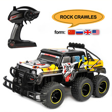 Original RC Car 2.4G 1/12 Scale 20KM+ 2 Level Speed RC RTR Brushed Monster Truck Off-road Car Adjust speed Car YE81505