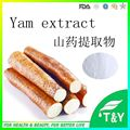 High Quality Wild yam extract  100g/lot