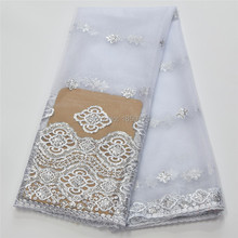 FREE lace,African Lace White