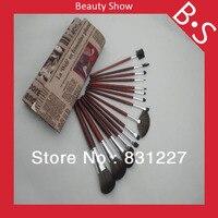 Professional 15pcs Cosmetic Makeup Brush Set Kit Wholesale Price Cosmetic Brush Set Excellent Leather Bag