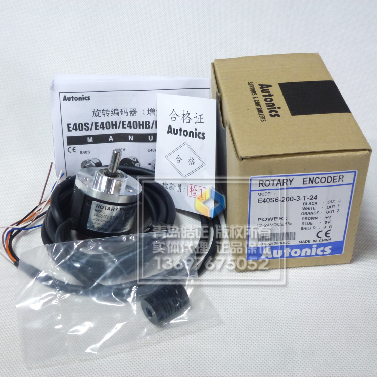 [Original authentic] Autonics Rotary Encoder E40S6-200-3-T-24[Original authentic] Autonics Rotary Encoder E40S6-200-3-T-24