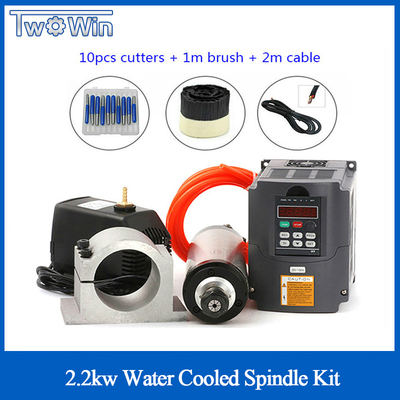 Water Cooled Spindle Kit 2.2KW CNC Milling Spindle Motor + 2.2KW VFD + 80mm Clamp  + Water Pump Pipe + 13pcs ER20 For CNC Router