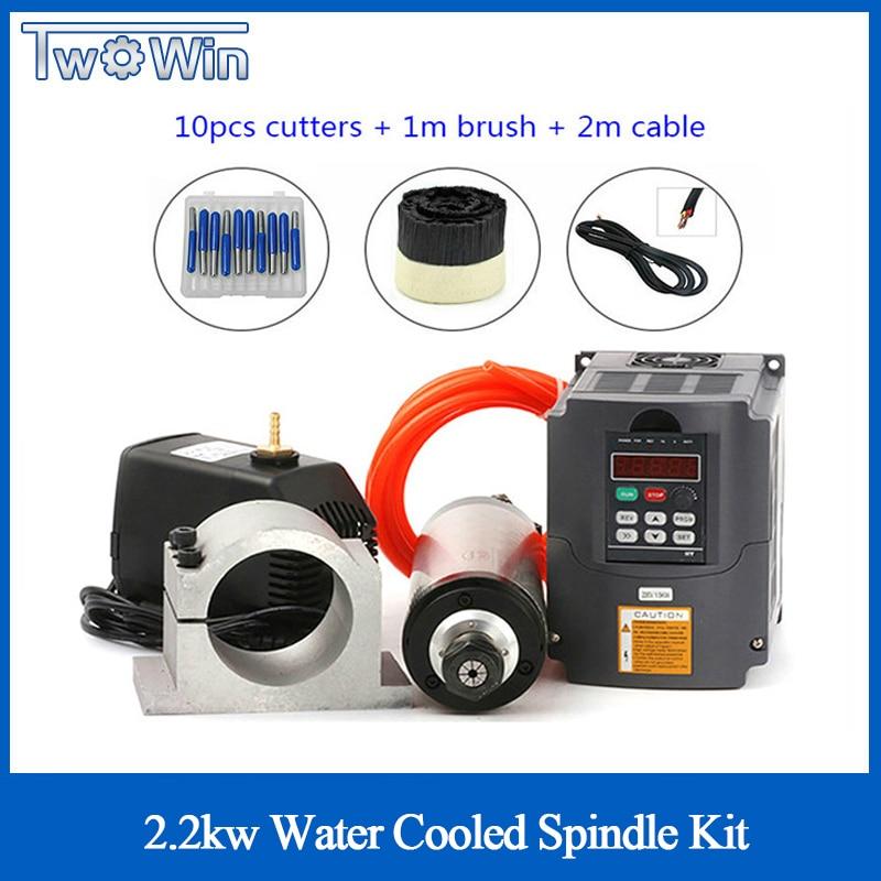 Wasser Gekühlt Spindel Kit 2.2KW CNC Fräsen Spindel Motor + 2.2KW VFD + 80mm Clamp + Wasser Pumpe Rohr + 13 stücke ER20 für CNC Router-in Werkzeugmaschinenspindel aus Werkzeug bei AliExpress - 11.11_Doppel-11Tag der Singles 1