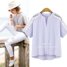 2017 New Fashion Women Shirts Casual Loose Summer Blouses Batwing Short Sleeve Hollow Out Striped Blusa Camisa Femme Plus Size