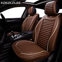 KOKOLOLEE pu car seat cover for alfa romeo giulietta giulia mito alfa 147 audi a3 8l 8p sportback car accessories car styling