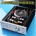 Kaolanhon на заказ готовая машина ручной работы TDA7293 Супер тепло двойной 100 Вт высокой мощности профессиональный усилитель лихорадки/домашний м...