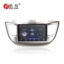 HANG XIAN 9 Quadcore Android 8.1 Car radio for HYUNDAI IX35 New Tucson 2015 car dvd player GPS navigation multimedia