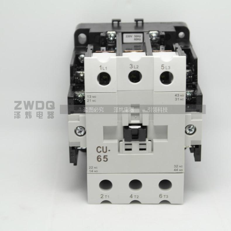 AC contactor, electromagnetic contactor, CU-80, 380V, 220V