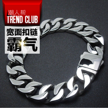 JHNBY Высокого качества 316L Titanium стали Хип-Хоп браслет Винтаж Панк большой Звено Цепи браслеты Модные мужчины должны ювелирные изделия бижутерия