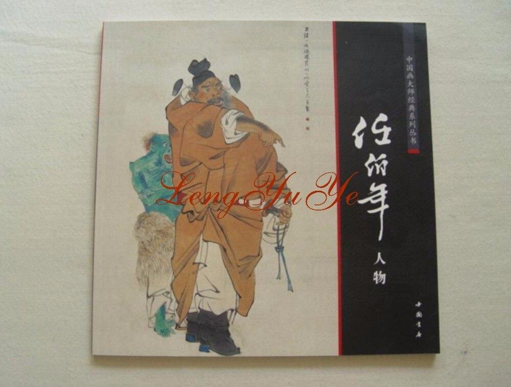 Tinta Livro Caligrafia Chinesa Yan