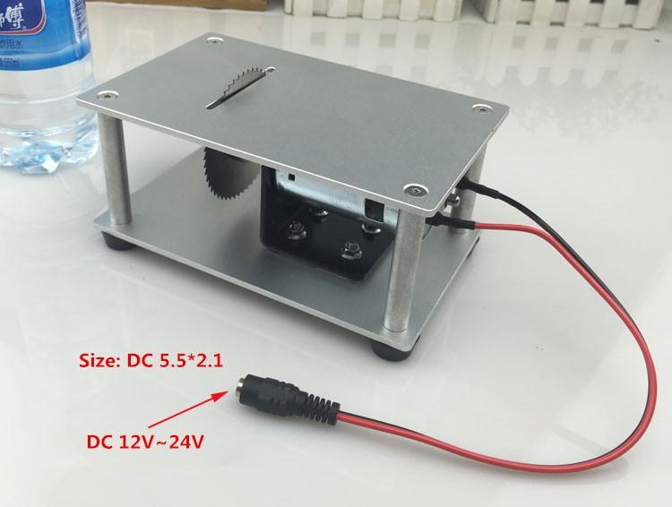 Электропила 775 DIY