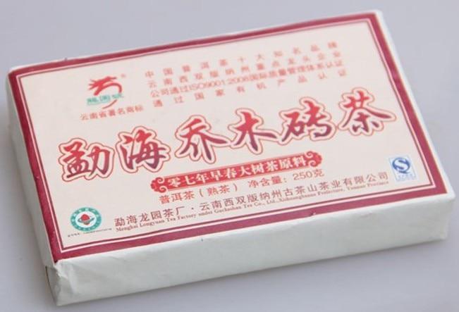 Promotion 2010 year Chitse Puer tea pu er 500g Ripe Pu er tea Pu erh font