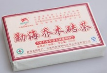 Promotion! 2010 year Chitse Puer tea pu er 500g Ripe Pu'er tea Pu erh health care the brick tea puerh for women silmming *