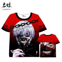 Tokyo Ghoul T-Shirt #7