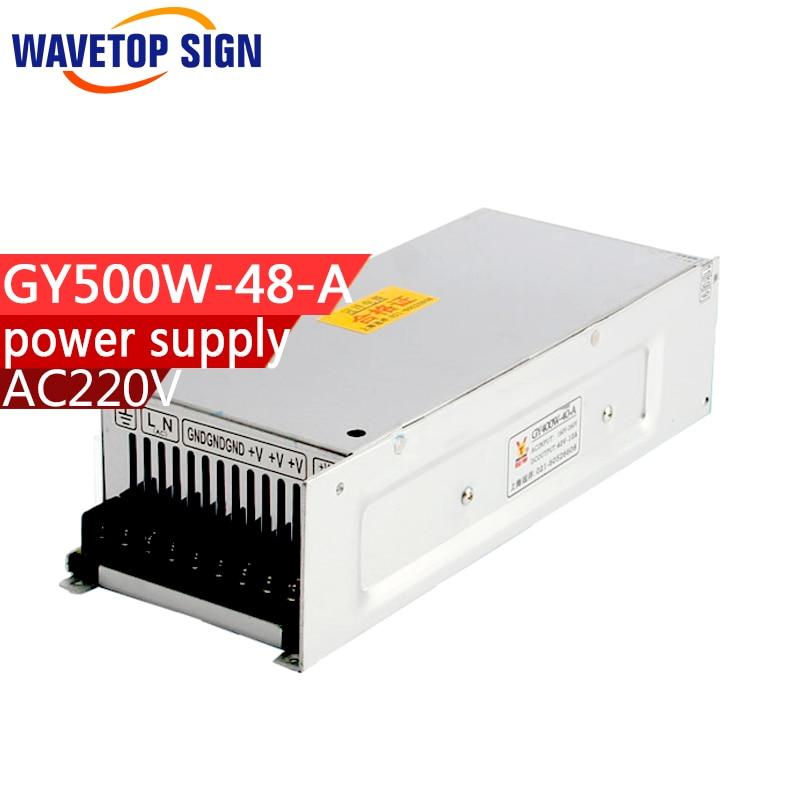 все цены на cnc router power switch GY500W-48-A 48V11A switch power supply power box transformer for cnc engraving machine онлайн