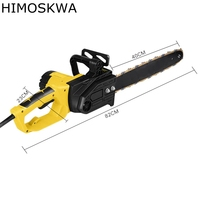 HIMOSKWA Chainsaw Sawing Household High Power 2200w Multi Function Plug In Electric Chainsaw