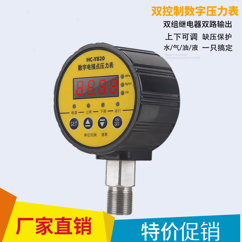 Digital Pressure Gauge Digital Display High Electronic Contact Electronic Water Pressure Vacuum Gauge Negative Pressure Meter цена