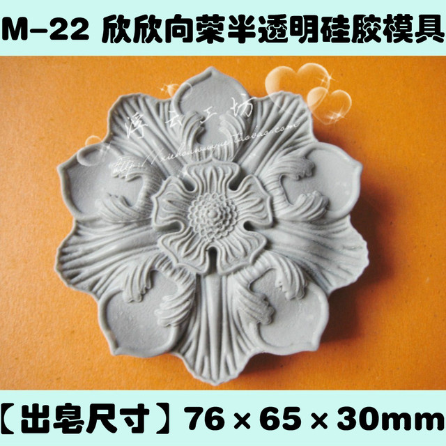 Handmade soap diy candle translucent cold soap base soap silica gel mould