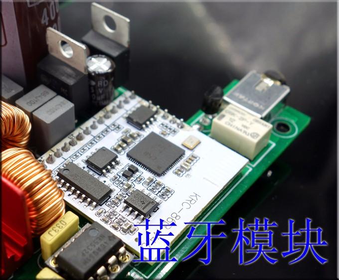2016 New Breeze Audio TPA3116 Hifi 2.1 50W2+100W1 Subwoofer Bluetooth 4.0 Stereo Digital Audio Power Amplifier Board 2
