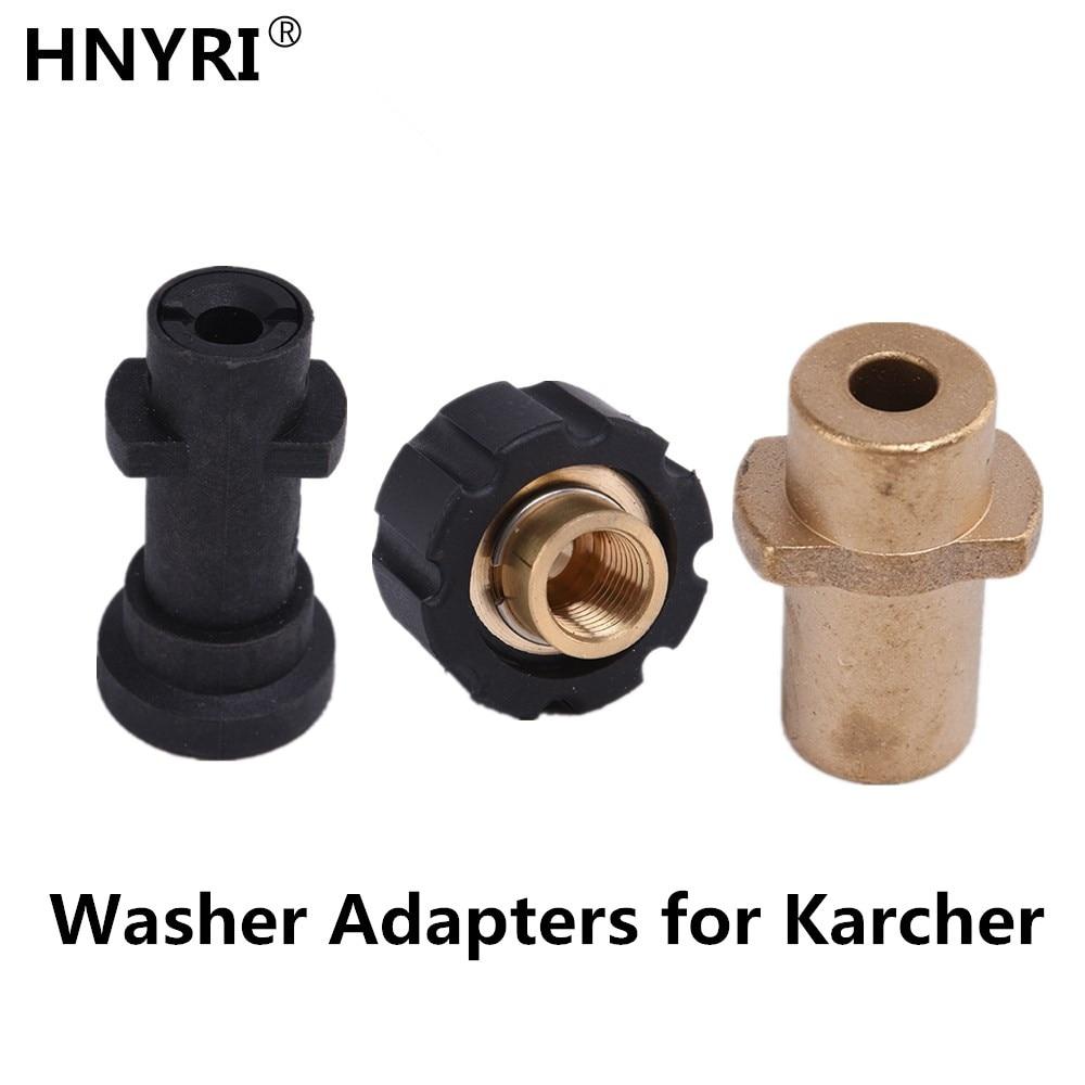 High Pressure Foam Gun Connector Car Washer Adapter Nozzles Soap Foam Lance Wash Gun Accessories For Karcher K1-K7/HD Series