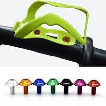 4 шт. велосипедный флягодержатель болты с ЧПУ Алюминиевый сплав M5* 12 мм винты для велосипеда держатель для бутылки чайник стойка
