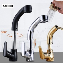 MOIIO Modern Gold Bathroom Faucet Height Adjustable Multifunction Pull Out 360 Rotation Hot&Cold Water Mixer Tap