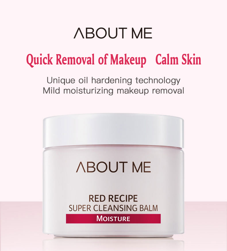 Korea about me cleanser mild moisture facial Cleansing Balm deep clean dirt  makeup cosmetic residue makeup remover cleaner 90ml
