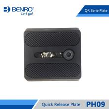 БЫСТРОРАЗЪЕМНАЯ пластина Benro PH09, профессиональная алюминиевая пластина для Benro HD2, с креплением на голову, бесплатная доставка