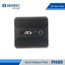 Placa de liberación rápida Benro PH09 placa de aluminio profesional PH 09 para cabezal Benro HD2 envío gratis