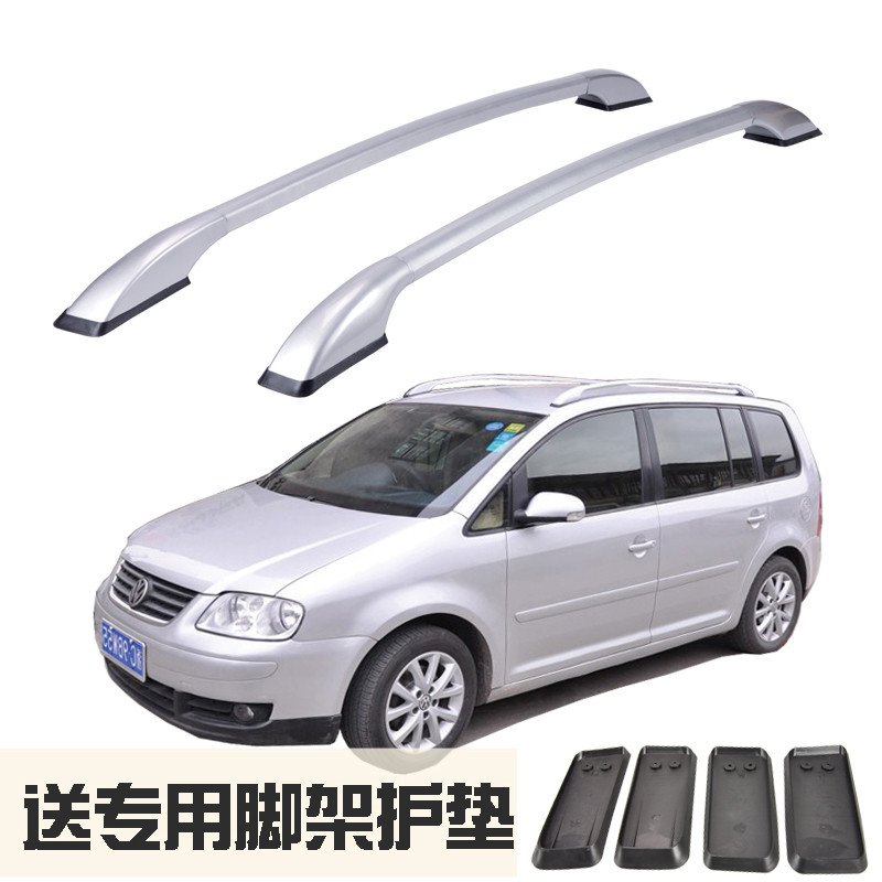 Accessories Refitting the roof rack of aluminum alloy luggage rack for Volkswagen Touran Auto parts 1.8M auxmart car roof rack cross bar for honda odyssey 2011 2017 top roof boxes 44 auto load cargo luggage carrier bike rack 132lbs