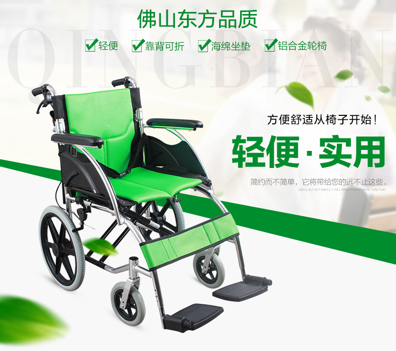 AUFU Wheelchair Sponge Cushion Small Wheel Chair Foldable Aluminum ...