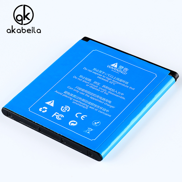 AKABEILA For Phone Battery Sony BA900 Sony Xperia/GX/TX/ST26i/LT29i S36H C2105 C2014 Replacement Mobile Phone Batterie