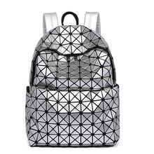 Frauen rucksack 2016 geometrische patchwork diamantgitter rucksack berühmte marke mochila sac a dos