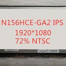 """120 Гц 15,"""" светодиодный ЖК-экран точный N156HCE-GA2 ips 1920x1080 FHD 72% NTSC eDP 30 контактов замена панели N156HCE GA2"""