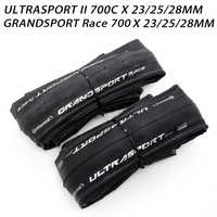 Continental ULTRA SPORT II carrera deportiva 700*23/25C 28c neumáticos de bicicleta de carretera neumáticos de bicicleta plegables gran deporte carrera