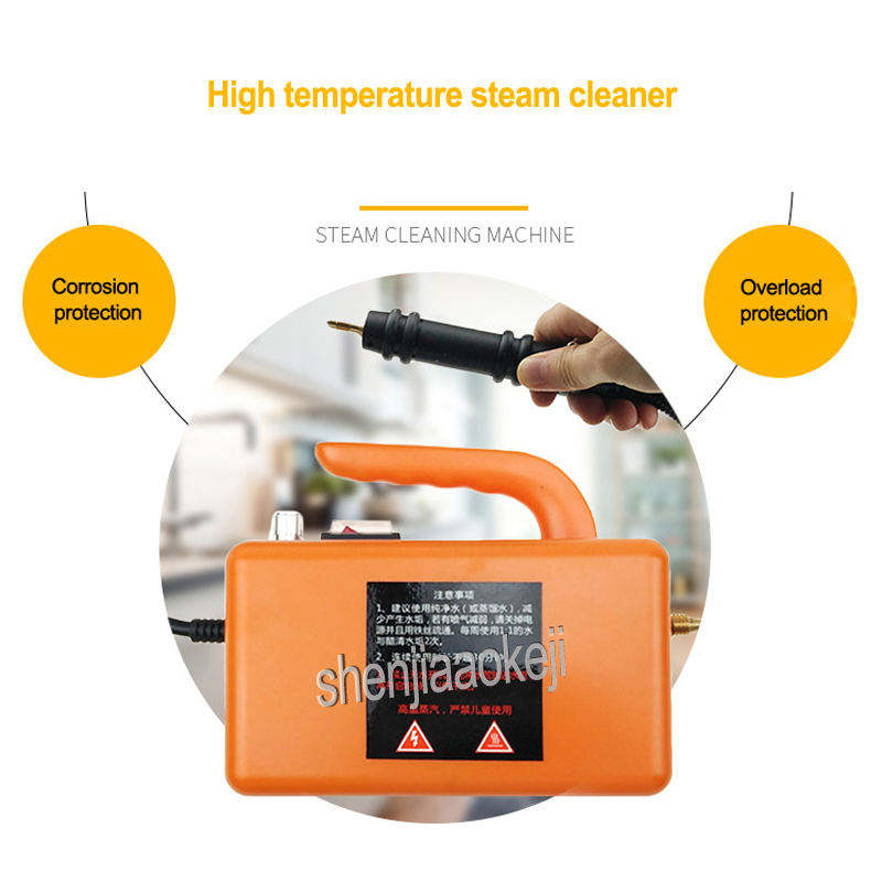 High temperature High Pressure Mobile Cleaning Machine Steam cleaner Automatic Handheld kitchen wash tool  2600W 220v 1pcHigh temperature High Pressure Mobile Cleaning Machine Steam cleaner Automatic Handheld kitchen wash tool  2600W 220v 1pc