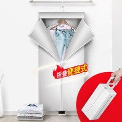 Elettrico di Distribuzione Vestiti Supporti asciuga Pasta Pieghevole Vestiti Portatile Asciugatrice Famiglia Piccolo Travel Rapida asciugatura rapida Vestiti di Essiccazione Dispositivo