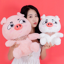 23/30/40 Cm Soft Pink Funny Pig Plush Toy Stuffed Cute Animal Lovely Dolls For Kids Appease Babys Room Decoration