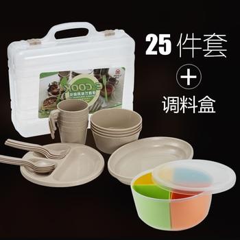 กลางแจ้ง Tableware ชามตั้งแคมป์เดินทางชุดถาดขนมส้อมมีดตะเกียบชุดช้อนส้อมพลาสติกเดินทาง
