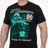 Men Novelty T Shirt Special Forces.The label is run from a Sniper, die tired