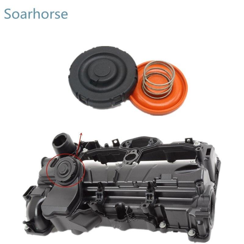 Arlen Ness Front Brake Master Cylinder Cover  Beveled Black 03-409*