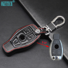 OkeyTeach New Car Key Cases For Mercedes Benz Accessories W203 W210 W211 W124 Smart 3 buttons leather Key Cover Bag Fob Shell