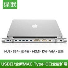 Зеленый для MAC серии расширение USB к hdmi vga сетевая карта hub card reader многофункциональный 3.0 конвертер