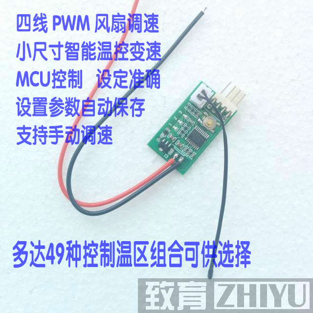 12V, PWM, Four Wire Fan, Temperature Control Governor, Chassis, Cabinet, Computer Fan, Temperature Control, Noise Reduction сменный нож greenworks 40 см