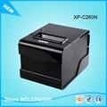 Super Rápido 80mm impresora térmica de recibos POS bill impresora cortador automático USB + LAN + Serie 260 mm/s billete impresora térmica soporte QR 2D