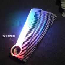 E1183 Outdoor titanium alloy drawing effect V4 fourth generation tactical head comb EDC gadgets